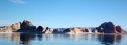 PAGE- LAGO POWELL